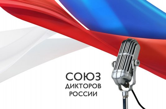 СДР_vk_запись-на-стене