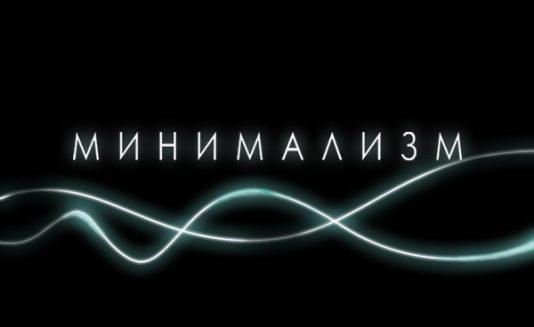 legalnaya-muzyika-dlya-reklamnyih-rolikov-studiya-soundbox-pro