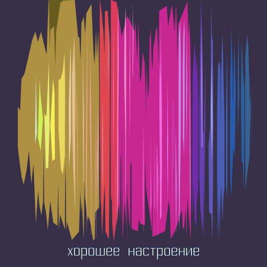 Музыка для презнетаций лицензионная студия soundbox.pro